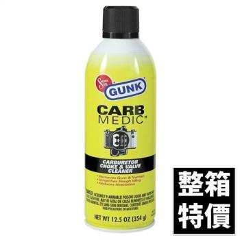 GUNK 化油器清潔劑 (整箱12入)