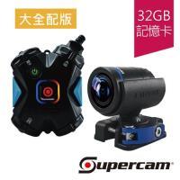 獵豹X330 WIFI 全方位多功能防水個人攜帶攝影機-大全配版 (附32G)