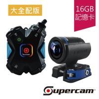 獵豹X330 WIFI 全方位多功能防水個人攜帶攝影機-大全配版