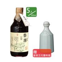 豆油伯 竹田驛客春源純釀醬油500毫升5瓶