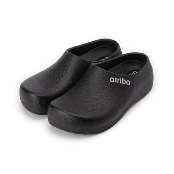 ARRIBA 廚師鞋 黑 61-466 女鞋 鞋全家福