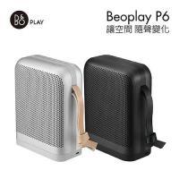 BO PLAY 可攜帶式藍牙喇叭 Beoplay P6