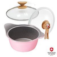 MONCROSS瑞士粉貝殼不沾氣密湯鍋22cm(兩蓋)