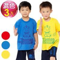 湯瑪士小火車 兒童短袖T恤MIT-混色3件組