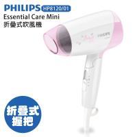 PHILIPS飛利浦Essential Care Mini折疊式吹風機HP8120/01