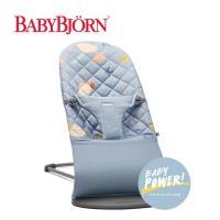 奇哥 BABYBJORN 柔軟彈彈椅/安撫椅-限量藍