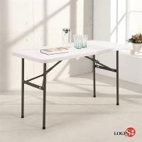 LOGIS-升級版⇧122*61塑鋼防水輕巧塑鋼折合桌/野餐桌/展示桌/會議桌CZ122