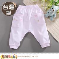 魔法Baby 嬰兒服飾 台灣製純棉薄款初生嬰兒褲~b0043