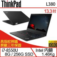 Lenovo 聯想 ThinkPad L380 13.3吋i7四核商務筆電 20M5CTO2WW