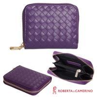 【ROBERTA 諾貝達】義大利牛皮-零錢/卡片包-附拉鍊內袋-編織紋-紫色