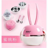 BERZ 英國貝氏 彩虹兔兔五合一組合不鏽鋼餐具組 送同色防水收納袋