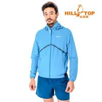 【hilltop山頂鳥】男款抗UV超潑水超輕量外套S02M93-瑞典藍