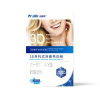 【Protis普麗斯】3D牙托式深層牙齒美白長效組 7-9天
