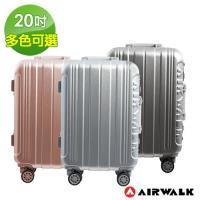 AIRWALK LUGGAGE - 金屬森林 木絲鋁框復古壓扣行李箱 20吋ABS+PC鋁框箱 - 多色任選
