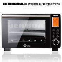(福利品)JERBOA捷寶點心盒子微電腦智能烤箱JOV3099