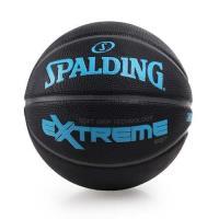 SPALDING SGT 深溝柔軟膠籃球-戶外 室內 比賽 7號籃球