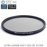 台灣STC低色偏多層奈米AS鍍膜MC-CPL偏光鏡82mm偏光鏡SHV高解析CIR-PL(防污抗刮抗靜電耐衝擊,超薄框)