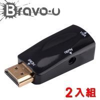 Bravo-u HDMI(公) to VGA(母) 鍍金轉接頭 2入組