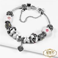潘朵拉元素日本頂級時尚-施華晶鑽七脈輪星座琉璃手鍊(含開光)-A1寶石