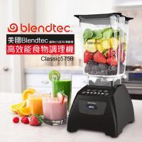 【美國Blendtec】高效能食物調理機經典575系列-尊爵黑 (公司貨)