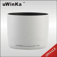 uWinka副廠CANON ET-73B遮光罩,白色EF佳能70-300mm f/4-5.6L IS胖白