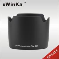 uWinka副廠CANON遮光罩EW-83F