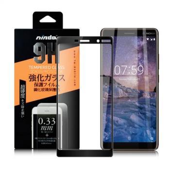 NISDA for NOKIA 7 Plus 滿版鋼化 0.33mm玻璃保護貼-黑