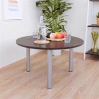 頂堅 寬80x高45/公分(PVC防潮材質)圓形和室桌/矮腳桌/邊桌/休閒桌(二色可選)