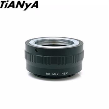 Tianya天涯M42轉Sony索尼E接環鏡頭轉接環(有檔板.有遮蔽環) M42-NEX M42轉NEX M42-E