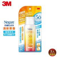 3M Nexcare 艷陽防曬噴霧SPF50(清新果香)三入組