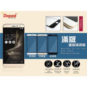 for ACEICE  ASUS ZenFone 3 ZE520KL( Z017DA )  5.2吋滿版玻璃保護貼