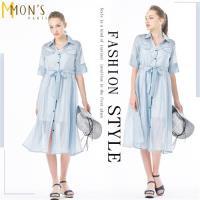 MONS冰絲精緻紡紗洋裝/長罩衫