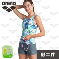 限量 春夏新款 arena 女士 運動休閒款 TSS8126W  連體平角泳衣 運動游泳衣 保守 遮肚 顯瘦