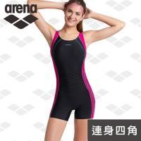 限量 春夏新款 arena 女士 運動休閒款 TSS8123W  連體平角泳衣 運動游泳衣 保守 遮肚 顯瘦