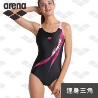 限量 春夏新款 arena 訓練款 TSS8120W 修身 顯瘦 小胸聚攏 性感 大碼 溫泉泳裝 連體三角泳衣
