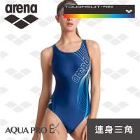 限量 春夏新款 arena 訓練款 TSS8116W 連體三角 專業泳衣 女 保守 修身顯 瘦遮肚 溫泉 時尚泳裝