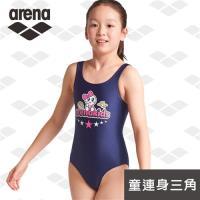 限量 春夏新款 arena 女童 連體三角泳衣 JSS8422WJ 中大童 女孩 帶胸墊 游泳衣 舒適高彈
