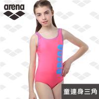 限量 春夏新款 arena 女童 連體三角泳衣 JSS8413WJ 中大童 女孩 帶胸墊 游泳衣 舒適高彈