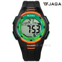 JAGA 捷卡 / M1133-AI / 電子液晶 冷光照明 計時碼錶 倒數計時 鬧鈴 防水100米 橡膠手錶 黑橘綠色 44mm