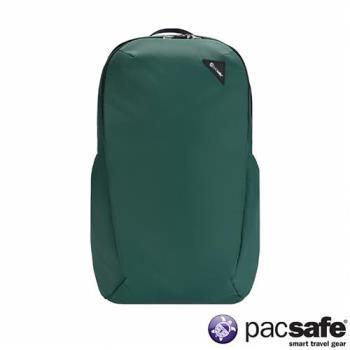 Pacsafe VIBE 25 防盜雙肩背包(25L) (森林)
