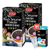 紅布朗 香醇黑芝麻粉(220g/盒)x2入+贈優格粉便利包(2g*2入)