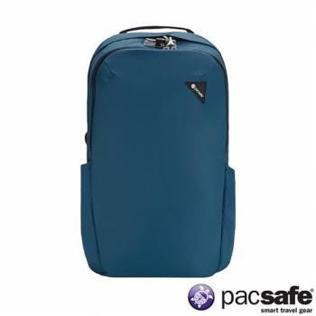 Pacsafe VIBE 25 防盜雙肩背包(25L) (閃電藍)