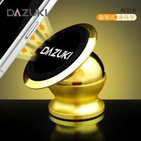 DAZUKI 黏貼式通用型強力磁吸支架 ACU-6