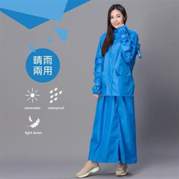 東伸 DongShen 裙襬搖搖女仕型套裝雨衣-藍色