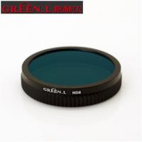 Green.L副廠適DJI大疆精靈3十六層膜ND32濾鏡
