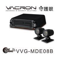 VACRON守護眼 VVG-MDE08B 2路 HD 行車記錄器