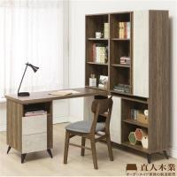 【日本直人木業】TINO清水模風格140CM書櫃加調整書桌
