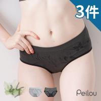 PEILOU貝柔 無縫竹炭低腰三角褲 3入組(2色可選)