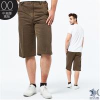 NST Jeans_日式傳統濃茶色 七分斜口袋休閒褲(中高腰 鬆緊帶 寬版)