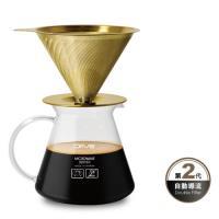 Driver [鈦]黃金流速禮盒組(不鏽鋼濾杯+咖啡壺)